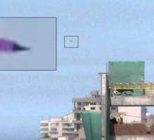 Фиолетовое НЛО